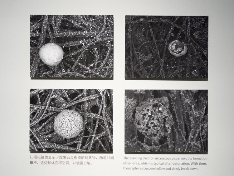 adf-web-magazine-cao-guo-qiang-16
