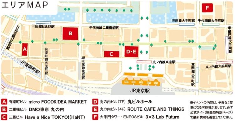 adf-web-magazine-daimaruyu-sdgs-act5-3