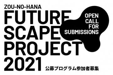 adf-web-magazine-future-scape-project-2021-2