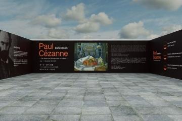 adf-web-magazine-gates-museum-cezanne-1