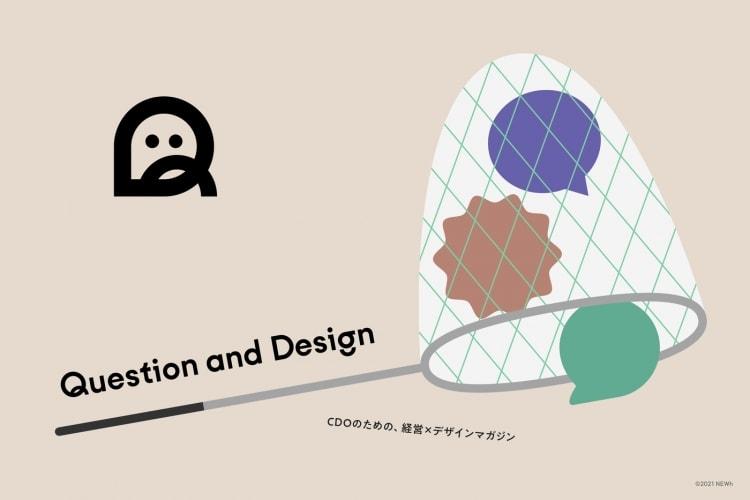 adf-web-magazine-newh-question-and-design-1.jpg
