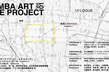 adf-web-magazine-semba-art-site-project-3.jpg