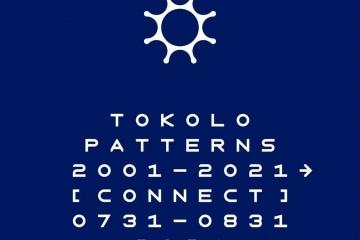 adf-web-magazine-tokoro-asao-tsutaya-1