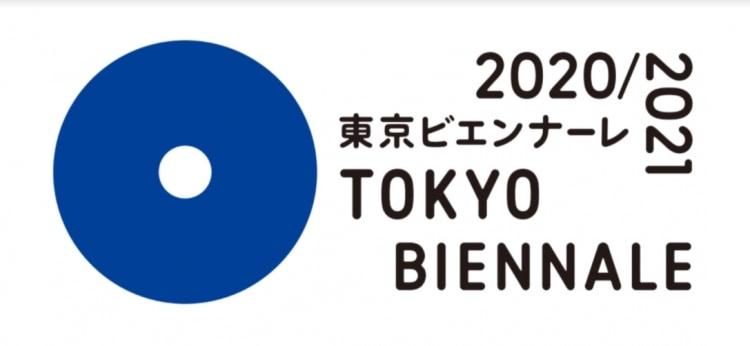 adf-web-magazine-tokyo-biennale-daimaru-matsuzakaya-1