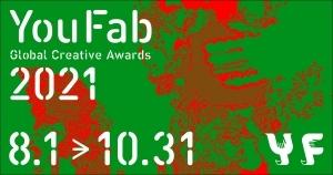 グローバルクリエイティブアワード「YouFab Global Creative Awards 2021」が「Democratic experiment(s)」をテーマにエントリー開始