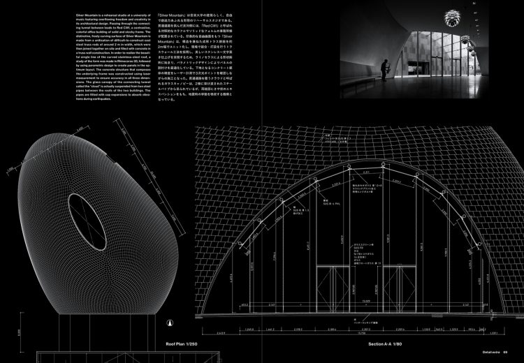 adf-web-magazine-contemporary-surface-design-and-technology-3