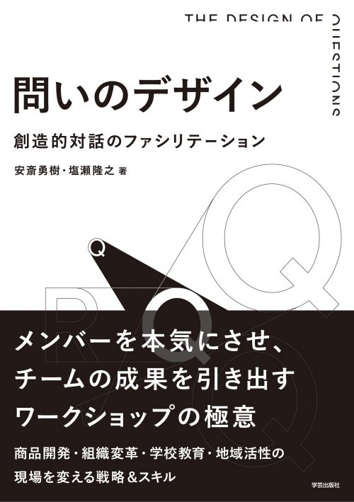 adf-web-magazine-designing-questions-2021