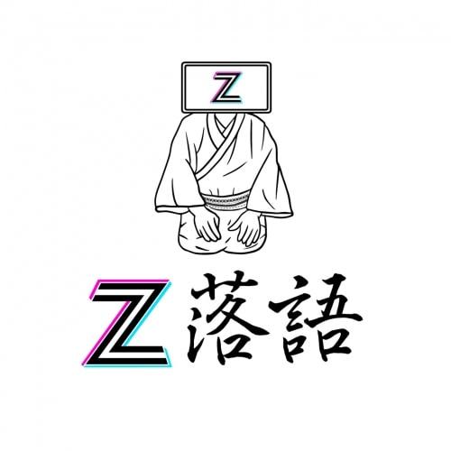 adf-web-magazine-fabcafe-nagoya-zrakugo-yose-2.jpg