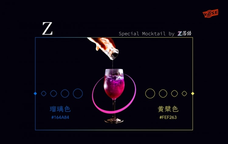 adf-web-magazine-fabcafe-nagoya-zrakugo-yose-3.jpg