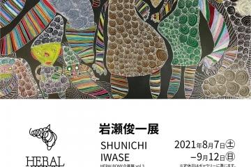 adf-web-magazine-heralbony-gallery-iwase-shunichi-7.jpg