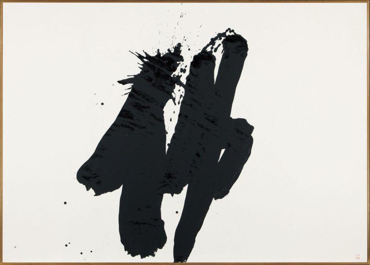 adf-web-magazine-kashima-arts-inori-3.jpg