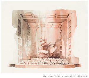 武蔵野美術大学 美術館・図書館が「牧野良三 - 舞台美術における伝達と表現」を開催
