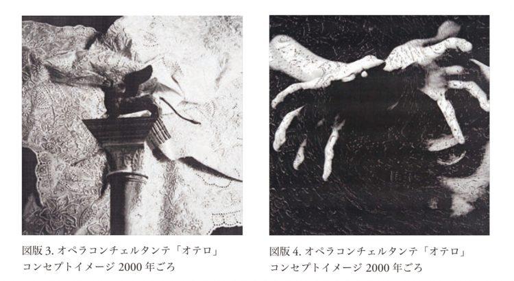 adf-web-magazine-musashino-art-university-museum-and-library-ryozo-makino-communication-and-expression-in-set-design-3.jpg
