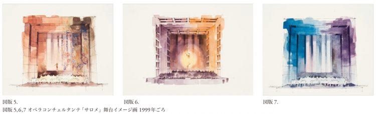 adf-web-magazine-musashino-art-university-museum-and-library-ryozo-makino-communication-and-expression-in-set-design-4.jpg