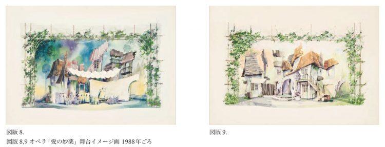 adf-web-magazine-musashino-art-university-museum-and-library-ryozo-makino-communication-and-expression-in-set-design-5.jpg
