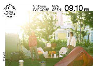 渋谷PARCOに都市型アウトドア提案の新感覚アウトドアゾーンが誕生