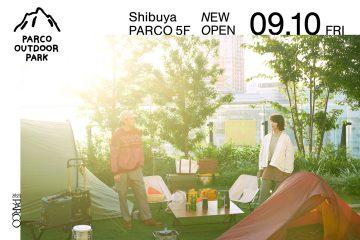 adf-web-magazine-shibuya-parco-outdoor-park-1
