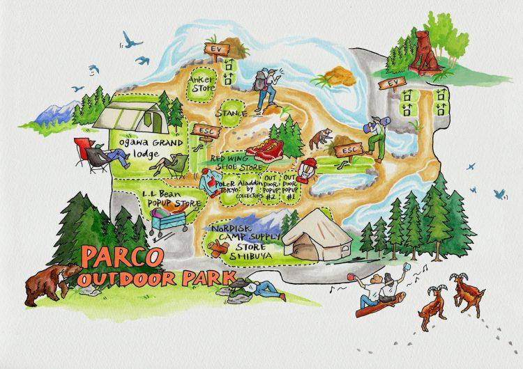 adf-web-magazine-shibuya-parco-outdoor-park-2.jpg