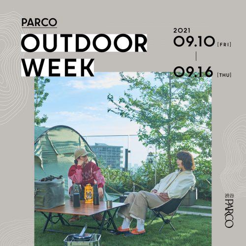 adf-web-magazine-shibuya-parco-outdoor-park-3