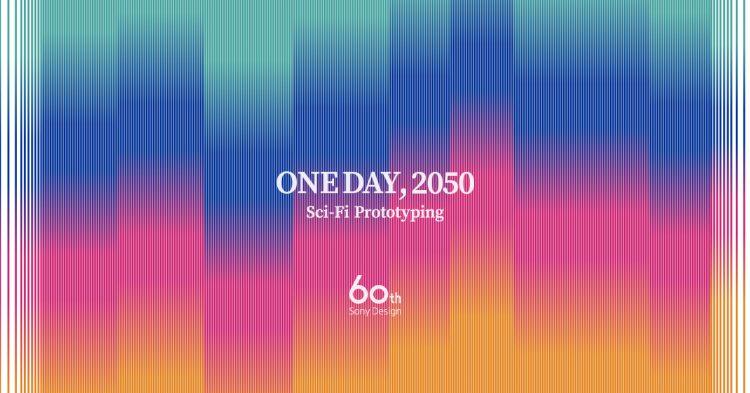 adf-web-magazine-sony-park-one-day-2050-sci-fi-prototyping.jpg