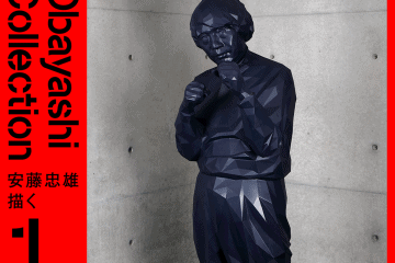 adf-web-magazine-tadao-ando-what-museum-terrada
