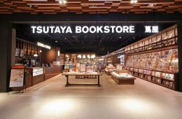 adf-web-magazine-tsutaya-bookstore-songshan-taipei-3