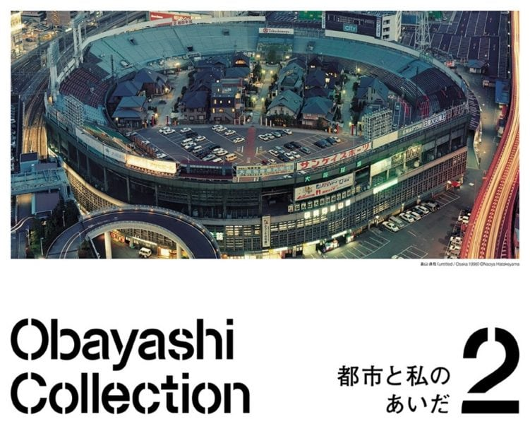 adf-web-magazine-warehouse-terada-what-museum-toshi-to-watashi-1.jpg