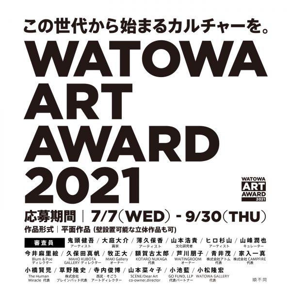 adf-web-magazine-watowa-art-award-2021-3
