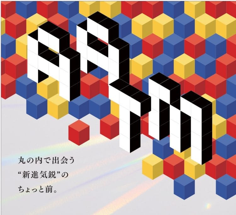adf-web-magazine-art-award-tokyo-marunouchi-2021-1