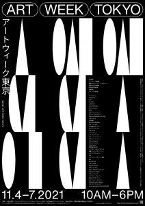 アートウィーク東京|アートを乗せて走る「アートバス」で都内50のアートスポットを巡る
