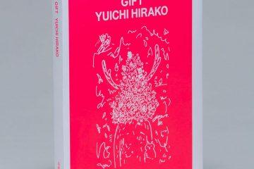 adf-web-magazine-bijutsu-shuppan-gift-hirako-yuichi-1