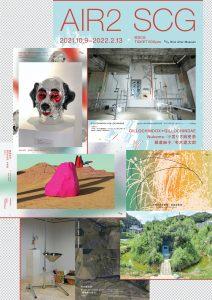 「BnA Alter Museum」がアーティスト・イン・レジデンス事業に参加したアーティストたちによる作品展示