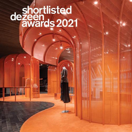 adf-web-magazine-dezeen-awards-2021-shortlists-6.png