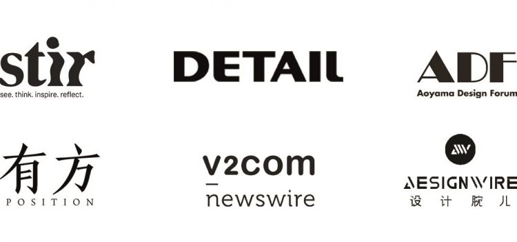 adf-web-magazine-dezeen-awards-2021-shortlists-7.jpg