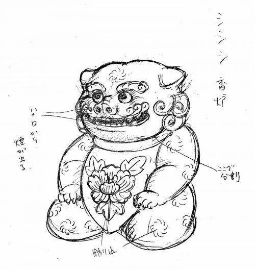 adf-web-magazine-hokuriku-go-for-kogei-2021-10.jpg