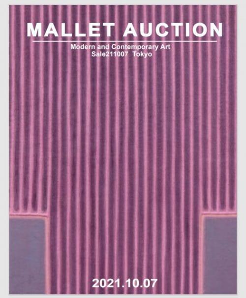 adf-web-magazine-mallet-auction-211007-1.jpg