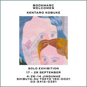 古武家賢太郎が最新作品集『Kentaro Kobuke』出版記念展-マーク ジェイコブスが手掛ける「BOOKMARC」にて開催