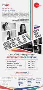 マレーシアインテリアデザイナー協会カンファレンスがオンラインで開催