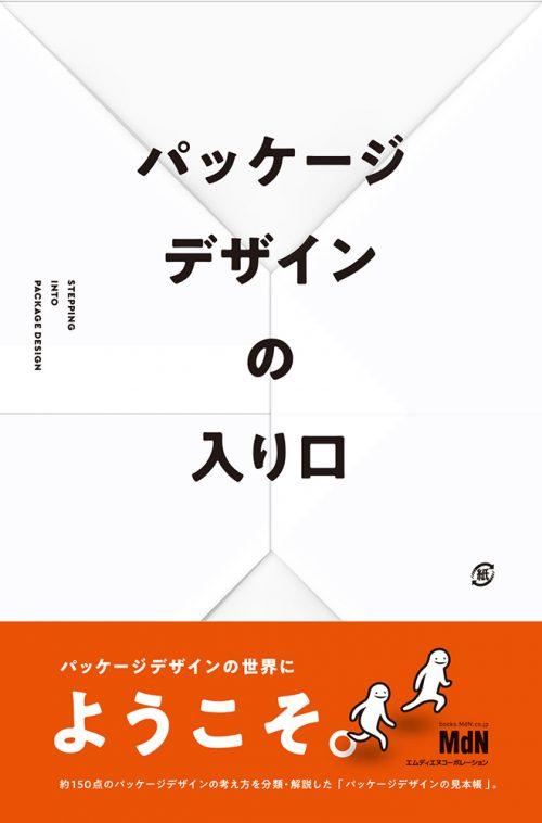 adf-web-magazine-package-design-intro-1.jpg