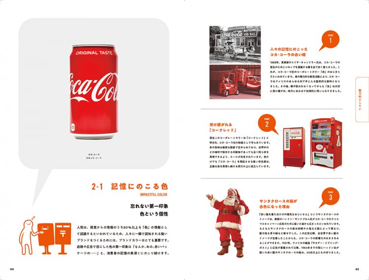 adf-web-magazine-package-design-intro-4.jpg