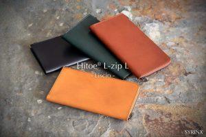 BOOSTERで先行販売-建築家 佐藤宏尚による「HITOE® L-zip L -Liscio-」がリニューアル