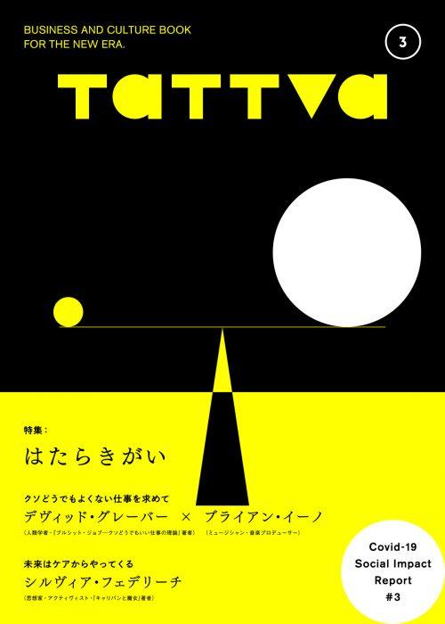 adf-web-magazine-tattva-vol3-1
