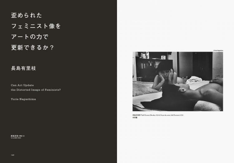 adf-web-magazine-tattva-vol3-15