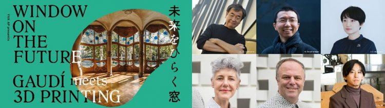 adf-web-magazine-tokyo-midtown-design-touch-2021-4