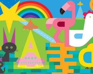adf-web-magazine-tokyo-midtown-design-touch-2021-6