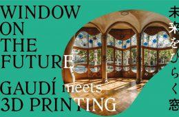 adf-web-magazine-window-on-the-future-gaudi-meets-3d-printing-1