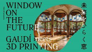 建築家 隈研吾や藤本壮介らが「未来の窓」を語る。「未来をひらく窓-Gaudi Meets 3D Printing」展示概要を公開