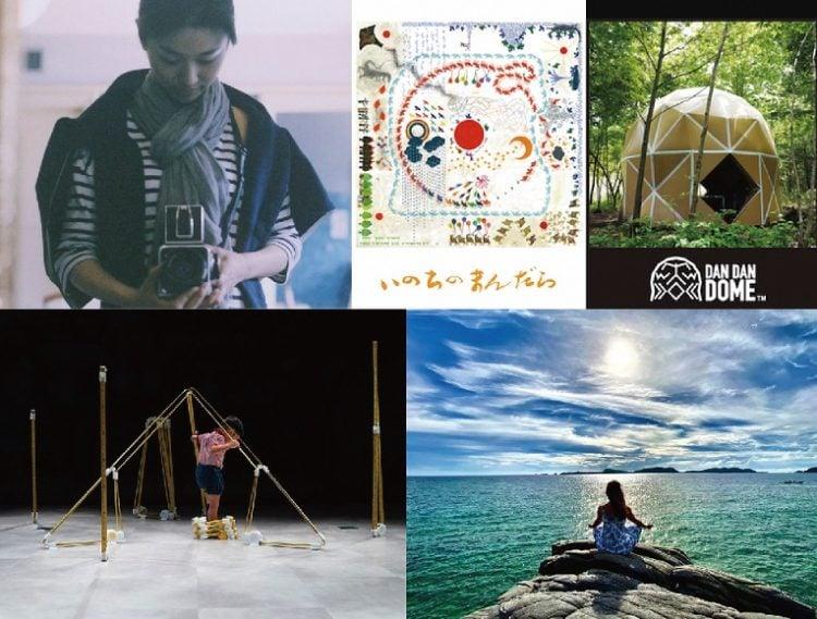 adf-web-magazine-zou-no-hana-futurescape-project-2021-3