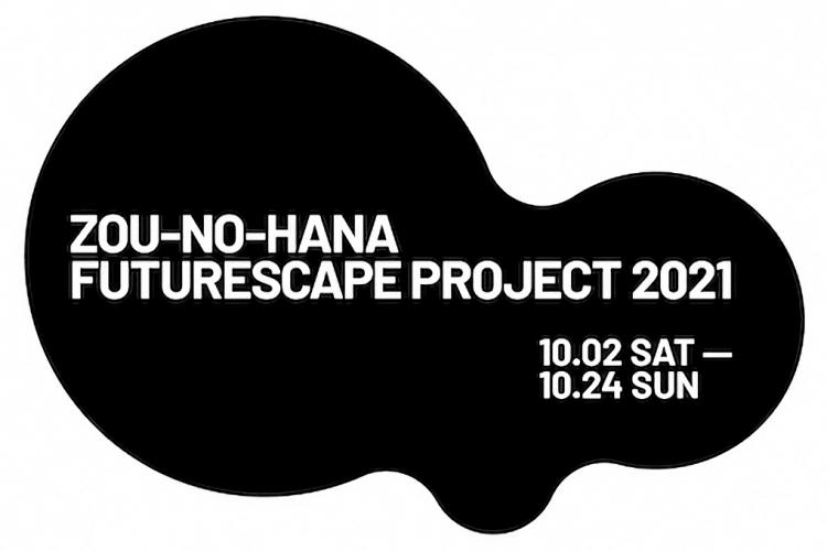 adf-web-magazine-zou-no-hana-futurescape-project-2021