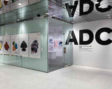 adf-web-magazine-art-direction-japan-2020-2021-1